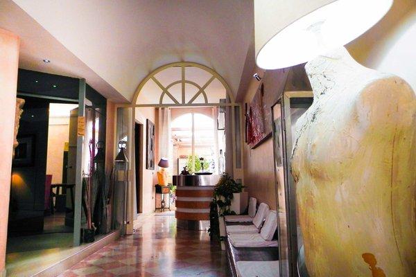 Avanguardia Suite Ferrara - фото 1