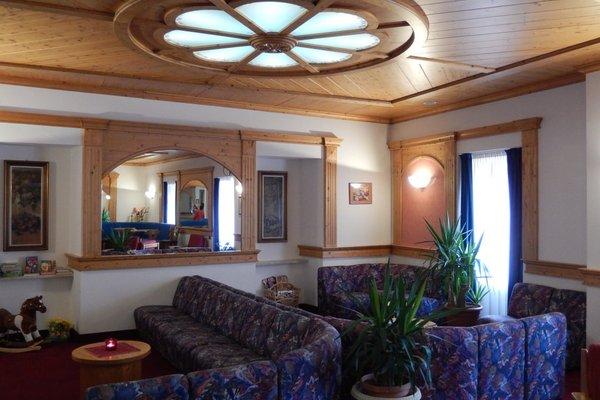 Отель Vittoria - фото 12