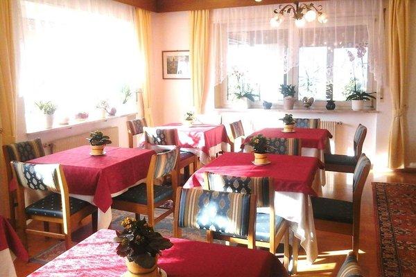 Hotel Pension Weingut - фото 9