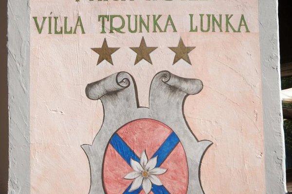 Park Hotel Villa Trunka Lunka - фото 17