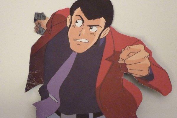 Lupin - фото 8