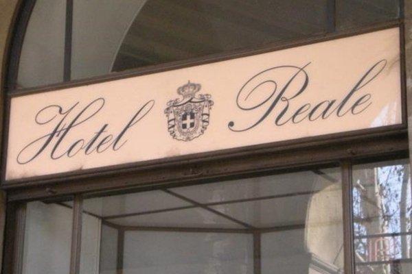 Hotel Ristorante Reale - фото 17
