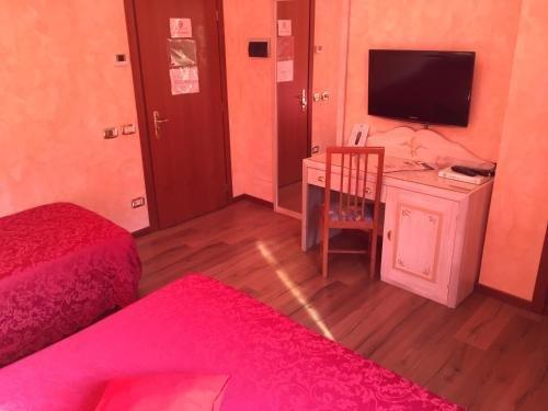 Hotel Edone - фото 18