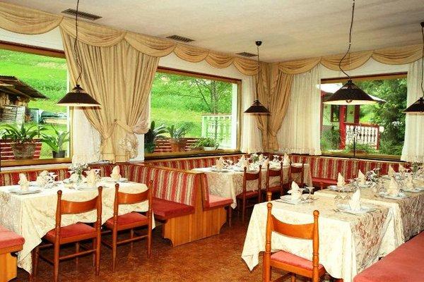 Hotel Villa Rosa - фото 10