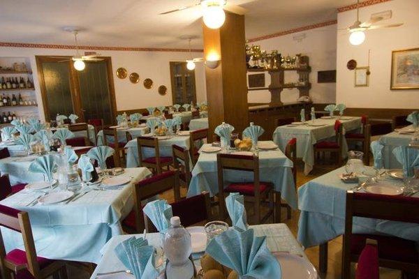 Hotel Sarre - фото 5