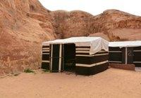 Отзывы Bedouin Directions