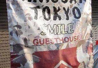 Khaosan Tokyo Smile
