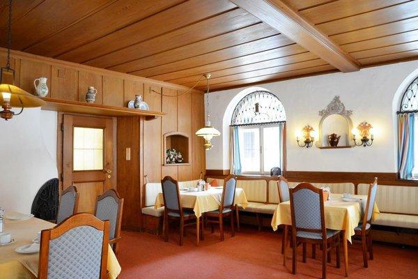 Hotel Radetzky - фото 14