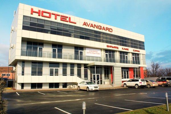 Отель Авангард - фото 21