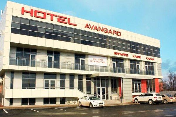 Отель Авангард - фото 22