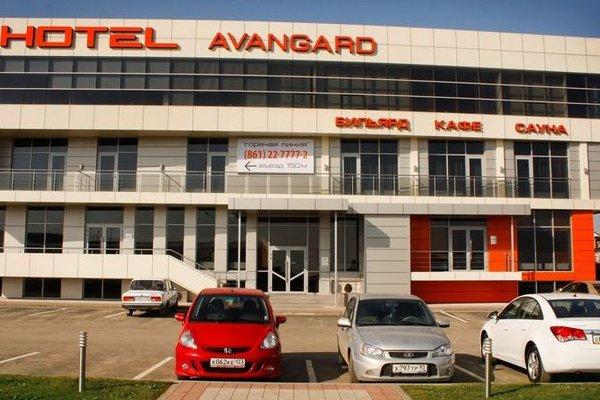 Отель Авангард - фото 23
