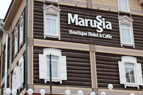 Бутик Отель Маруся - фото 20