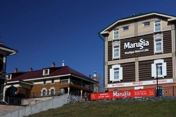Бутик Отель Маруся - фото 21