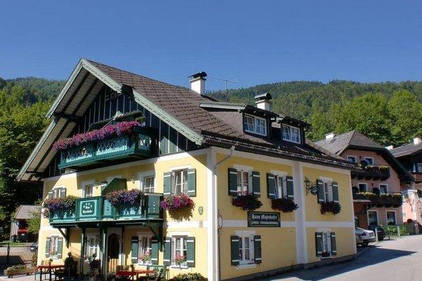 Haus Mayerhofer - фото 21