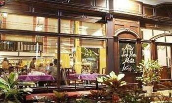 New Lao Paris Hotel - фото 21