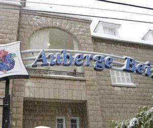 Auberge Beity Kfardebiane Lebanon