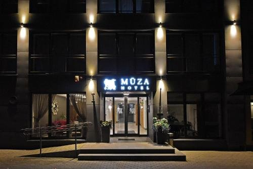 Muza Hotel - фото 17