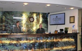 Pusynas Hotel & SPA Druskininkai - фото 14