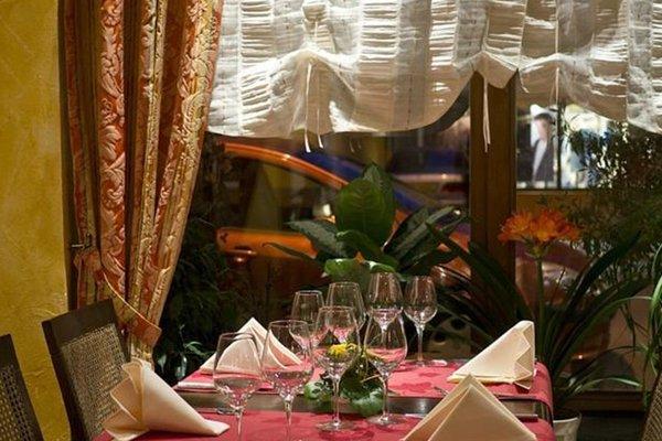 Hotel Le Postillon - фото 7