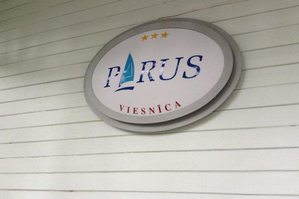 Parus - фото 11
