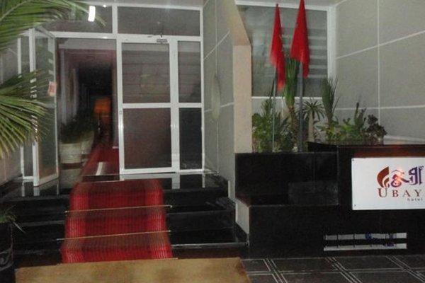 Ubay Hotel - фото 15