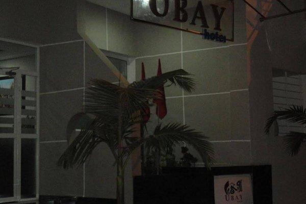 Ubay Hotel - фото 18
