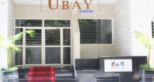 Ubay Hotel - фото 19
