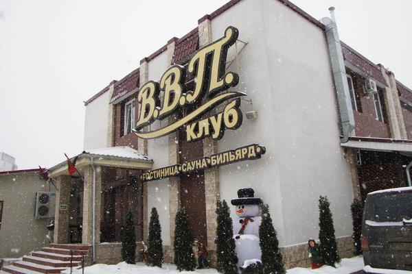 Отель ВВП Клуб - фото 22