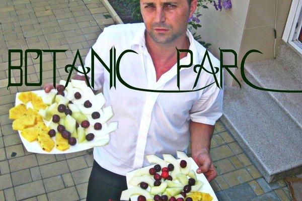 """Отель """"Botanic Parc"""" - фото 12"""