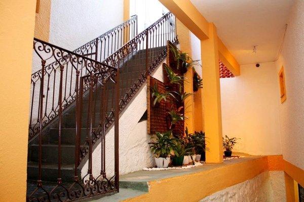 Hotel Serra da Estrela - фото 16