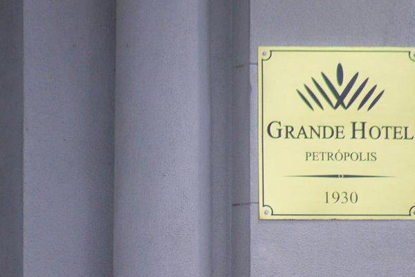 Grande Hotel Petropolis - фото 15