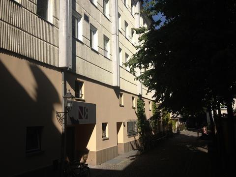 Hotel Nikolai Residence - фото 19