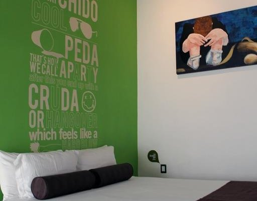 Kuku Ruku Green Concept Hotel - фото 7