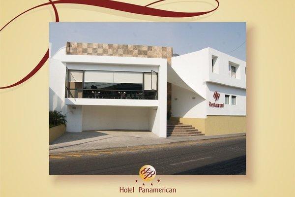 Hotel Panamerican - фото 16
