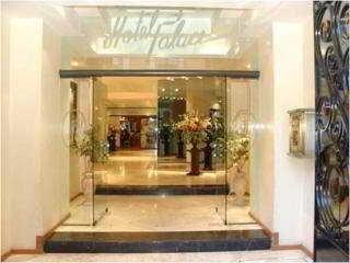 Hotel Palace - фото 21