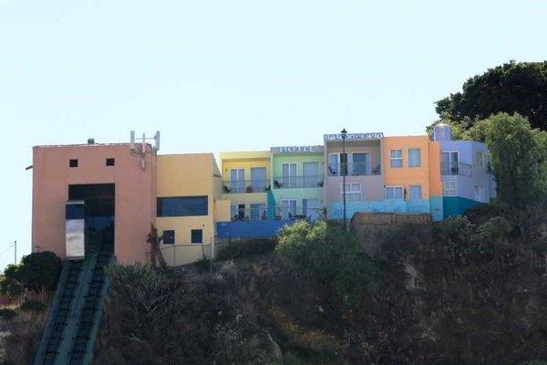 Balcon Del Cielo - фото 21