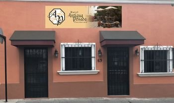 Hotel Antigua Posada - фото 18