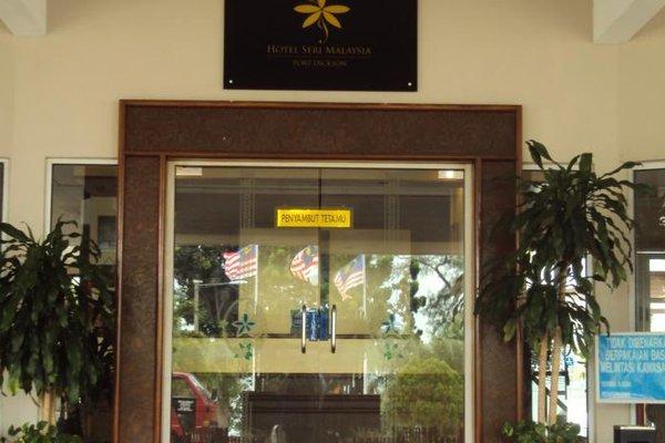 Hotel Seri Malaysia - фото 12