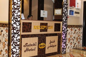 Sutchi Hotel - фото 15