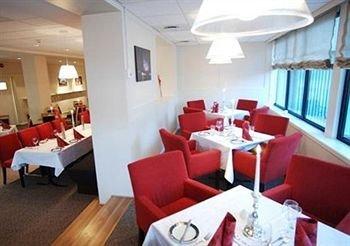 Quality Hotel Grand Kristiansund - фото 12