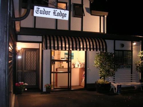 Tudor Lodge Motel - фото 17