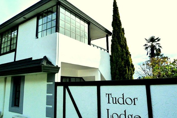 Tudor Lodge Motel - фото 22
