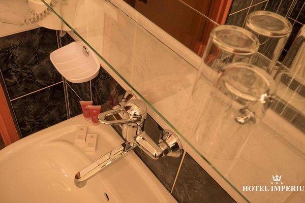 Hotel Imperium - фото 19