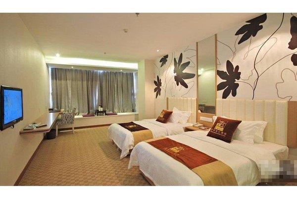 Longquan Xuri Hotel - фото 0