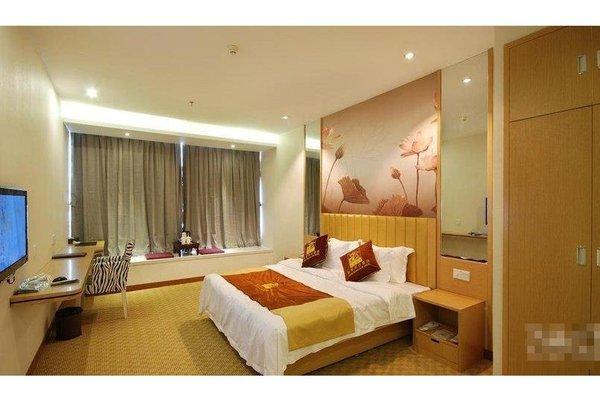 Longquan Xuri Hotel - фото 1