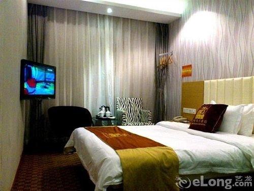 Longquan Xuri Hotel - фото 2