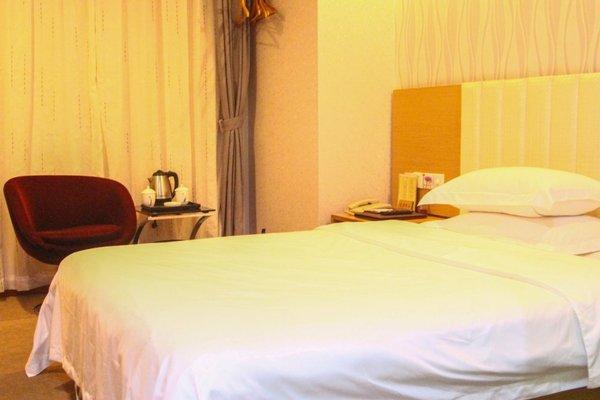 Longquan Xuri Hotel - фото 3