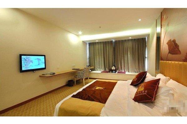 Longquan Xuri Hotel - фото 5