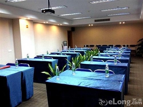 Longquan Xuri Hotel - фото 8