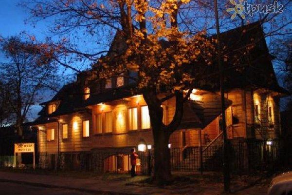 Apartamenty TWW Zakopane - фото 22